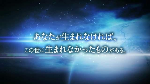 动画迷全笑喷《魔法使的新娘第22话神广告》只有看首播才能体会的乐趣…… - 图片6