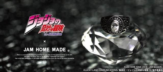 《JOJO的奇妙冒险》x JAM HOME MADE不灭钻石合作饰品 - 图片2