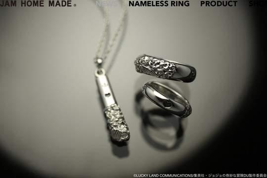 《JOJO的奇妙冒险》x JAM HOME MADE不灭钻石合作饰品 - 图片4
