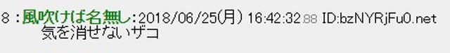 变态大叔入侵更衣室《日本女高中生会用念能力》不能小看女高中生的圆啊…… - 图片6