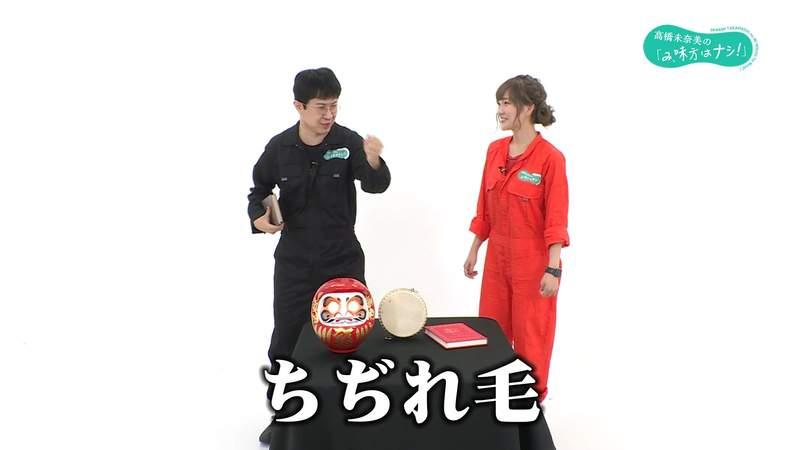 《杉田智和不会炎上》喝光高桥未奈美吐的茶 换成别人早就被骂翻了…… - 图片5